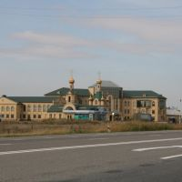 Рокадовская, Домбай