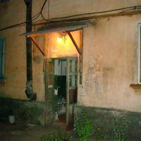 Дом моего дядьки, Домбай