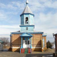 Церковь Святой Троицы., Донское