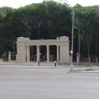 Park, Ессентуки