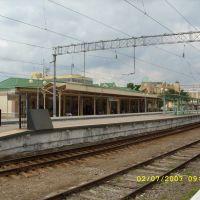Вокзал Ессентуки, Ессентуки