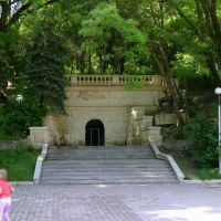 Ессентуки. Грот постройки 1968 года. Курортный Парк., Ессентуки