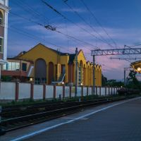 Essentuki Railway Station. Evening, Ессентуки