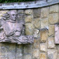 Кисловодск. Памятник Андрею Терентьевичу Губину., Кисловодск