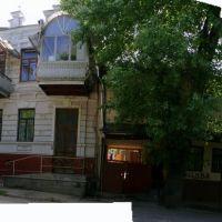 Кисловодск. Ул Кольцова 18 и окрестности. Панорама., Кисловодск