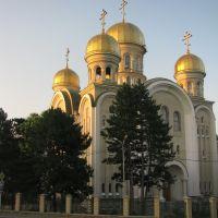 Кисловодск. KIslovodsk. Святоникольский храм. Svyatonikolsky temple, Кисловодск