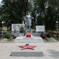 Вечная слава героям, Кочубеевское