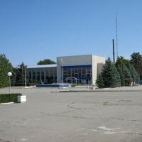 Дворец пионеров, Кочубеевское