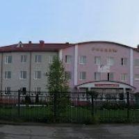 Панорама. Курсавка. Справа налево: поликлиника, больница, роддом., Курсавка