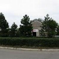 Панорама. Курсавка. Торговый центр села, Курсавка
