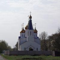 с.Левокумское, Храм, Левокумское