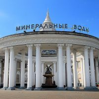railway station, Минеральные Воды