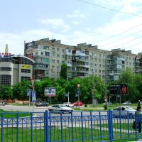Nevinnomissk city, Невинномысск