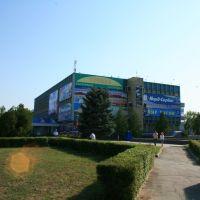 цум, Невинномысск
