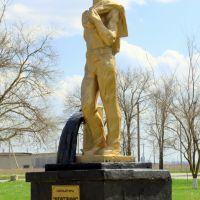 """скульптура """"нефтяник"""" 1983 г., Нефтекумск"""