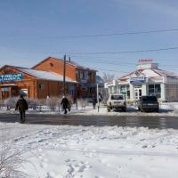 Рынок, Новоалександровск