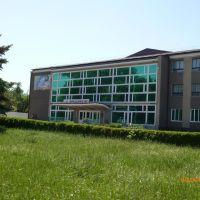 Дом культуры, Новоалександровск