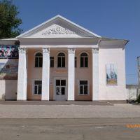 Детско-юношеский центр, Новоалександровск