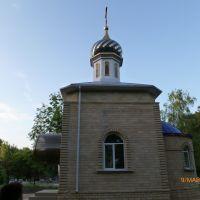Часовня, Новоалександровск