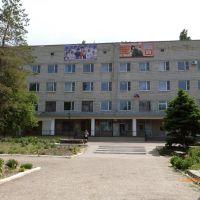 Центральная районная больница г. Новоалександровска, Новоалександровск