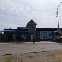 "Кафе-бар ""ЛАГУНА"", Новоалександровск"