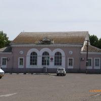 """Ж/Д вокзал """"РАСШЕВАТСКАЯ"""", Новоалександровск"""