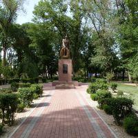 Вечный огонь погибшим в 1941-1945 г.г., Новоалександровск