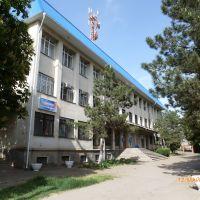 Центральная городская ПОЧТА, Новоалександровск