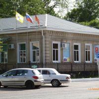 АДМИНИСТРАЦИЯ г. Новоалександровска, Новоалександровск