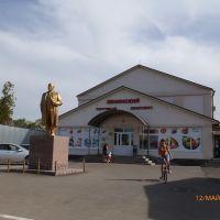 """Торговый комплекс """"ЛЕНИНСКИЙ"""", Новоалександровск"""