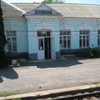 НОВОПАВЛОВСК, Новопавловск