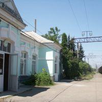 Жд. станция Аполлонская. г.Новопавловск, Новопавловск
