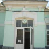Центральный вход, Новопавловск