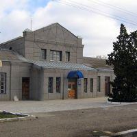 Вокзал Светлоград, Преградная