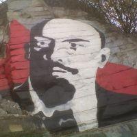 Lenin, Пятигорск