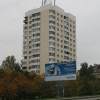 16тиэтажка с Лениным., Пятигорск
