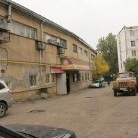 Оружейный магазин, Пятигорск