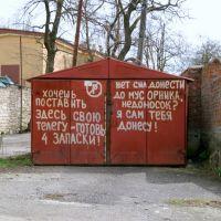 ...о культуре Пятигорска и культуре его жителей - ходят легенды..., Пятигорск