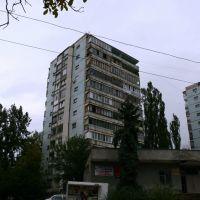 12ти этажка, Пятигорск