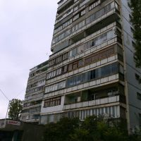 12ти этажки, Пятигорск