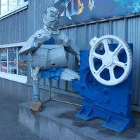 Iron Boxer, Пятигорск