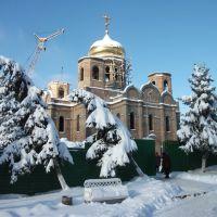 Крещенские снега, Пятигорск
