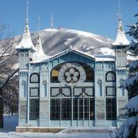 Цветник зимой / Winter Park, Пятигорск