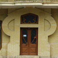 Двери в стиле Модерн, Пятигорск