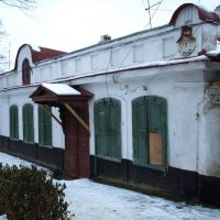 "The old house. ""Frunze"" street 7, Ставрополь"