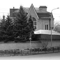 House, Ставрополь