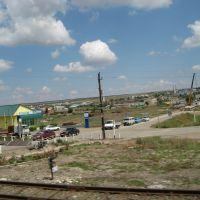 КУРСАВКА, Теберда