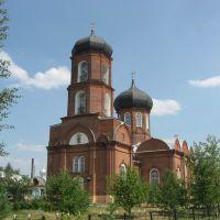 Храм божий в Иловае, Первомайский