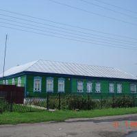 ул.Украинская, Бондари