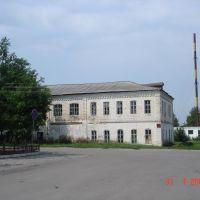 Старая школа, Бондари